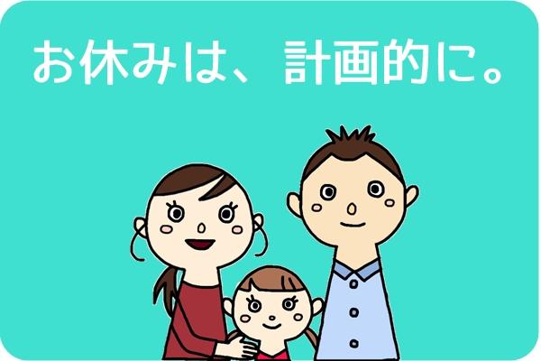 ママ歓迎・子育て中の女性歓迎の求人はどんな職場なの?3