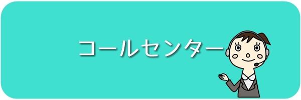 未経験OK女性派遣【時給が高いランキング】3