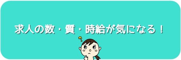 派遣会社マンパワーの口コミと評判【求人数・時給・営業担当の対応】1
